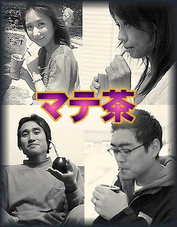 japan-mate-IJAKI